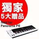midi鍵盤 ► Nektar Panorama P6 61鍵MIDI主控鍵盤【P-6】【贈耳機等五大贈品】
