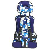 簡易兒童安全座椅寶寶安全帶套嬰兒汽車用便攜式車載坐墊0-4-12歲【無趣工社】