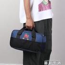 工具包工具包小號多功能大耐磨腰包加厚家電腰帶袋牛津維修側背安裝專用 晶彩