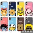 KAKAO FRIENDS 手機殼│加厚型│側開卡夾│iPhone 7 8 Plus SE X XS MAX XR 11 12 MINI PRO│z8178