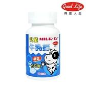 得意人生 兒童牛奶鈣嚼錠 (60錠)