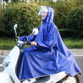 機車雨衣 雨衣成人騎行電動車電瓶機車男女通用單人帶袖子加厚防暴雨雨 3C京都