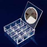 化妝鏡透明水晶首飾收納盒 桌面收納整理盒《小師妹》jk108