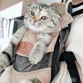 寵物貓包外出胸前雙肩背帶貓咪袋背便攜出門背包泰迪的攜帶外出包 港仔會社
