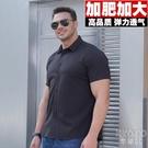 大碼襯衫男內搭短袖胖子加肥加大高檔襯衣男士夏季白色黑 快速出貨