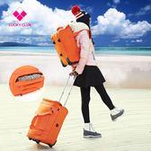 帶拉桿包旅行包女手提男後背背大容量短途行李箱旅遊袋 XW