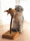 逗貓玩具貓咪玩具仿老鼠叫聲逗貓棒貓抓板劍麻磨爪?聲逗貓玩具