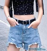 腰帶 皮帶女士牛仔褲百搭ins風裝飾褲帶時尚韓版網紅同款細黑色褲腰帶 快速出貨