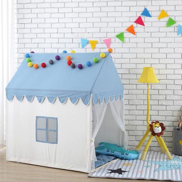 兒童帳篷公主城堡游戲屋寶寶室內大房子玩具屋讀書角實木棉質ZMD 交換禮物