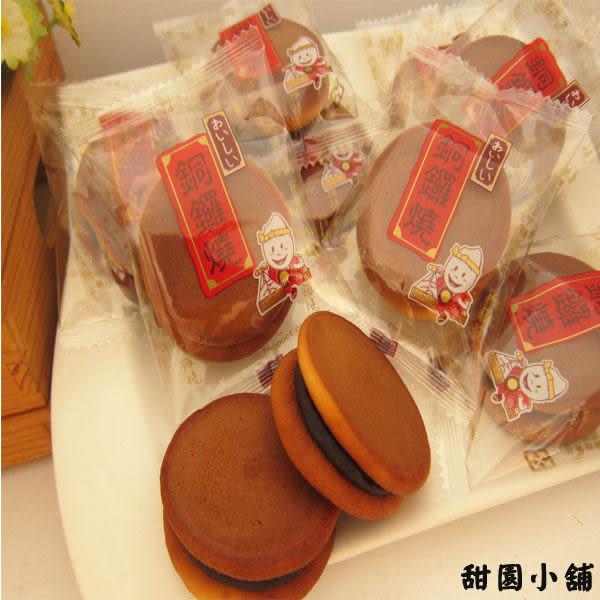 日式迷你銅鑼燒 甜園小舖