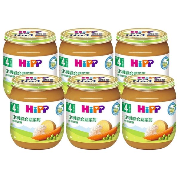 HiPP 喜寶 生機綜合蔬菜泥125g(6罐)[衛立兒生活館]
