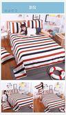 床單床包單人卡沃床單單件雙人學生宿舍床單1.8米純色床單被單單人床1.5/1雙11最後一天八折