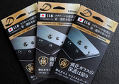 『日本AGC鋼化玻璃貼』HTC Desire 19+ Desire 19s 非滿版 玻璃保護貼 螢幕保護膜 9H硬度
