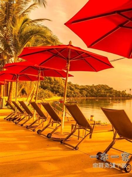 戶外遮陽傘 太陽傘戶外擺攤中柱傘室外陽臺桌椅帶傘咖啡店大遮陽傘庭院傘