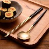 304不銹鋼筷子鍍黑金筷勺套裝勺子