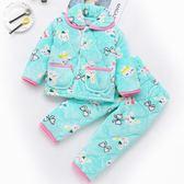 冬季珊瑚絨兒童睡衣加厚夾棉男童女童寶寶法蘭絨睡衣小孩家居服   夢曼森居家