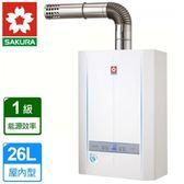 【櫻花牌】數位恆溫強制排氣熱水器26L(SH-2690)-天然瓦斯
