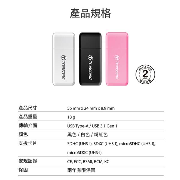 【免運費+贈SD卡收納盒】創見 讀卡機 F5 TS-RDF5K USB3.1 多功能記憶卡讀卡機(黑)X1◆支援 UHS-1 SDXC◆