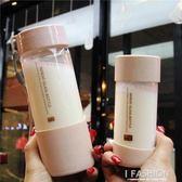 韓國麥桔桿迷你可愛隨手杯簡約創意高硼硅玻璃杯學生透明清新水杯 Ifashion