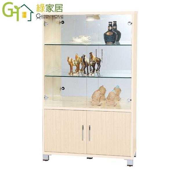 【綠家居】瓦多 環保2.8尺南亞塑鋼玻璃四門高展示櫃/收納櫃