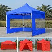 帳篷圍布擋風布 遮陽擋雨布 廣告帳篷圍擋遮陽防雨加厚【快速出貨特惠八五折】