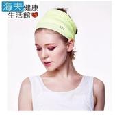 HOII SunSoul后益 防曬 UPF50 魔術頭巾 黃光