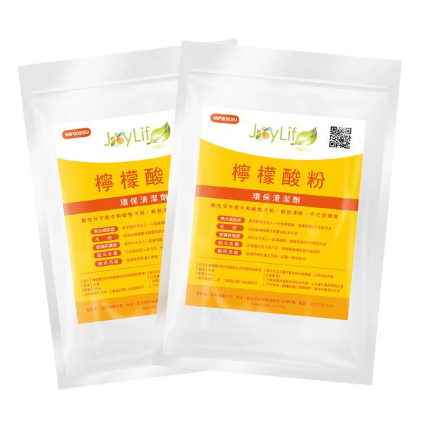 JoyLife嚴選 超值2入檸檬酸環保清潔粉400g【MP0085U】(SP0191)