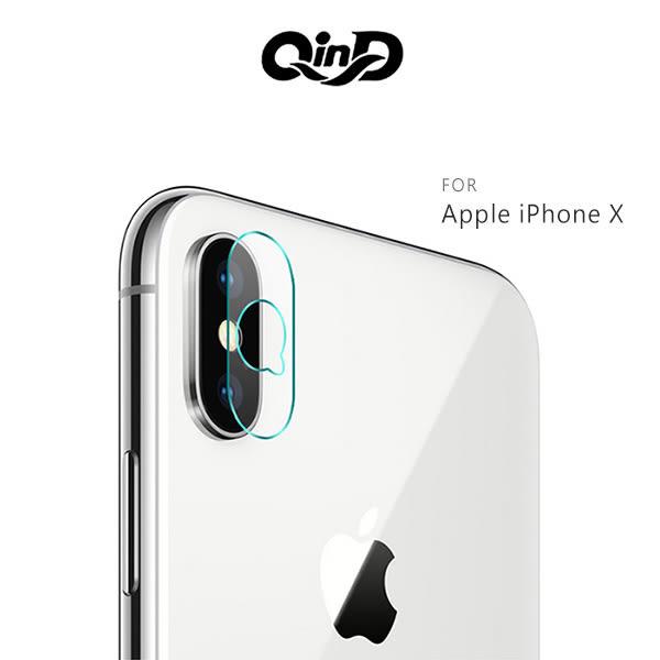 【愛瘋潮】QinD Apple iPhone X 鏡頭玻璃貼(兩片裝)