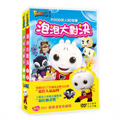 Food超人3D動畫 1 雙DVD 風車 (購潮8)