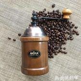 磨豆機 手搖磨豆機A12咖啡豆研磨機手動家用磨粉機磨咖啡器具 薇薇家飾