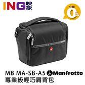 【24期0利率】Manfrotto MB MA-SB-A5 攝影側背包 適合相機一機兩鏡