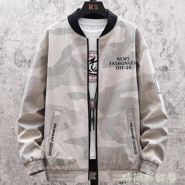 男士外套2020年春秋季新款潮流韓版棒球上衣服男裝迷彩男生薄夾克「時尚彩紅屋」
