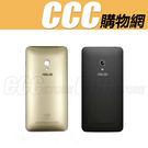 華碩 Zenfone 5 專用 電池蓋 ...