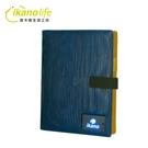 無線充電 炫光商務記事本8000mAh +三頭獨立充電線_Type-C_ lightning_micro USB_藍紋