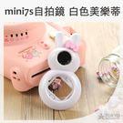 【東京正宗】 富士 mini7s & m...