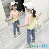 女童夏裝2020新款洋氣短袖t恤4兒童5夏季6網紅7女孩8體恤上衣童裝 OO9682『科炫3C』