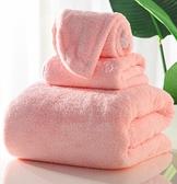 大浴巾 成人吸水浴巾毛巾浴帽三件套浴巾女學生宿舍家用吸水速干不掉毛【快速出貨八折下殺】