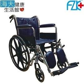 【海夫健康生活館】FZK 鐵製 電鍍 骨科腳 輪椅(FZK-140)