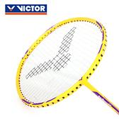 VICTOR G5穿線拍-4U(羽毛球拍 勝利 羽球 神速系列 免運 ≡排汗專家≡