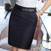 一步裙  時尚OL半身裙女夏西裙職業裝包臀西裝群黑色正裝工裝一步裙工作服 『歐韓流行館』