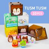 TUSM TUSM積木橡皮擦 盒裝橡皮擦 卡通橡皮擦