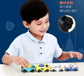 變形玩具車反反車3只裝變身汽車兒童女孩男孩酷變車隊  免運快速出貨