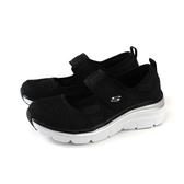 SKECHERS 休閒運動鞋 娃娃鞋 女鞋 網布 增高 黑色 13311BKW no950