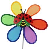 六彩布風車 + 昆蟲 中型 直徑約23cm/一支入(促49) 尼龍布彩色風車 風車童玩-AA-5364-YF12255-YF7358