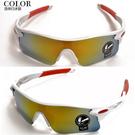抗UV騎行眼鏡 防紫外線戶外運動眼鏡 自行車防風防塵太陽眼鏡 安全防爆眼鏡