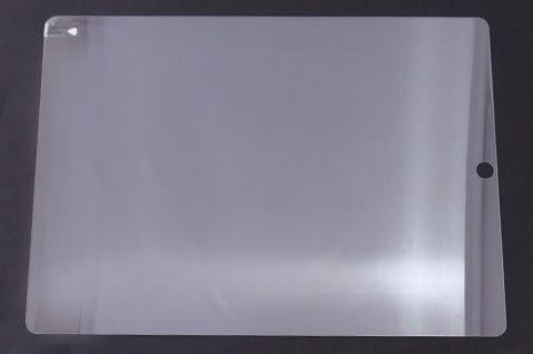 平板鋼化玻璃保護貼 Apple iPad Pro 12.9吋 多項加購商品優惠中