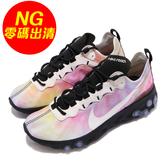 【US7.5-NG出清】Nike Wmns React Element 55 Tie Dye 彩色 白 右腳內側黃 無原盒 女鞋【ACS】
