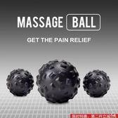 按摩球 CrossFit按摩球 肌肉放鬆筋膜球足底腳底放鬆球瑜伽花生球刺猬球 99免運