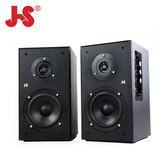 【JS 淇譽】JY2063 木匠之音2.0全木質喇叭
