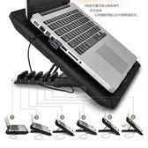 九州風神upal筆記本散熱器 桌面升降電腦筆記本支架靜音風扇底座  極客玩家  igo